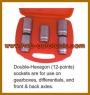 """HCB-A2155ドライブシャフトSPECIAL SOCKET SET(1 / 2 \ """"SQ)"""